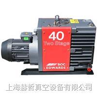 爱德华 E2M40 油封式旋片真空泵 Edwards真空泵 E2M40