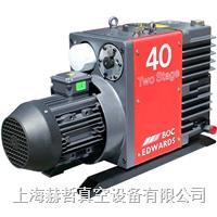爱德华 E2M40 油封式旋片真空泵 Edwards真空泵