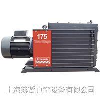 爱德华 E2M175 油封式旋片真空泵 Edwards真空泵 E2M175