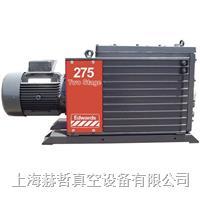 爱德华 E2M275 油封式旋片真空泵 Edwards真空泵 E2M275