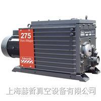 爱德华 E2M275 油封式旋片真空泵 Edwards真空泵