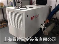 进口真空泵维修 上海真空泵维修 德国Leybold SP630 真空泵维修 莱宝真空泵维修 SP630