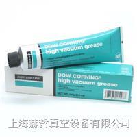 道康宁高真空油脂 High Vacuum Grease HVG