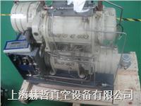 荏原真空泵维修 A30W