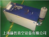 荏原真空泵维修 A10S A10S