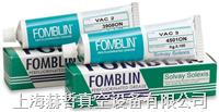 Fomblin YVAC3 全氟聚醚润滑脂