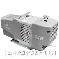 安捷伦 涡旋式干泵 IDP-2 IDP-2