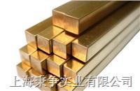 C3602黃銅易車棒