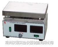 集热式磁力搅拌器 DF-2 DF-2
