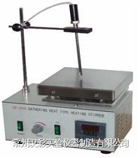 集热式恒温磁力搅拌器 DF-101S DF-101S