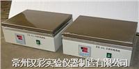 控温电热板 DB-4A DB-4A