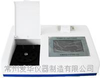 江苏土壤养分速测仪(台式) 土壤养分速测仪(台式) TY-800S