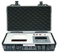 优质便携式土壤养分速测仪 TY-600B 优质便携式土壤养分速测仪