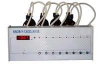 优质880数字式BOD5测定仪