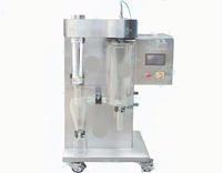 小型实验室喷雾干燥机JOYN-8000T  小型实验室喷雾干燥机JOYN-8000T