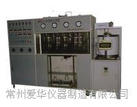 江苏动态电脱水(盐)系列试验装置