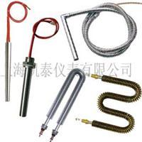 单端电热管 电热管