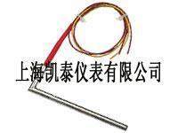 直角引线单头电热管 电热管