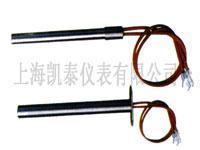 限位式单头电热管 电热管