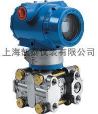 HY-1151DP型差压变送器 变送器