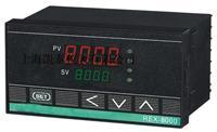 REX-8000 REX-8000