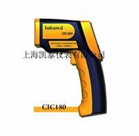 红外测温仪CIC180 红外测温仪CIC180