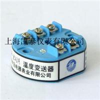 DTR-Z型铂电阻温度变送器模块 DTR-Z型铂电阻温度变送器模块