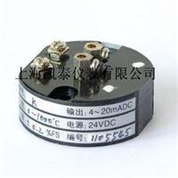 DTR-R型热电偶温度变送模块     DTR-R型热电偶温度变送模块