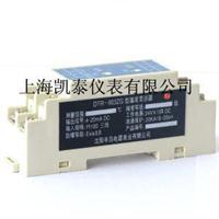 DTR903ZG型卡装式铂电阻温度变送器     DTR903ZG型卡装式铂电阻温度变送器