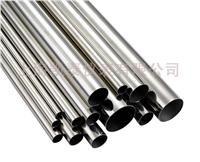 供应不锈钢304无缝管 热轧管 供应不锈钢304无缝管 热轧管