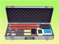 高压语言核相仪 GDWH