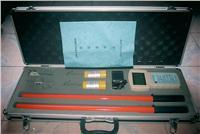 高压数显核相仪 GDWH