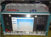 微机继电保护综合测试仪 GDZDKJ-3300