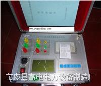 变压器损耗参数智能测试仪 GD2380