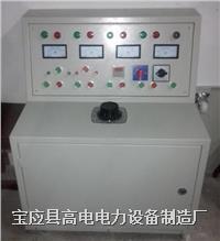 GDTS-II高低压开关柜通电试验台