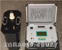 超低频信号发生器 GDVLF