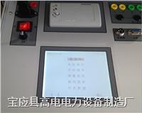 高压开关动特性测试仪原理 GD6300B