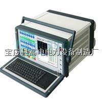 便携式微机继电保护测试仪(新品) GDZDKJ3300C