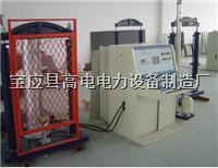电力安全工具测试仪 GD-III-20