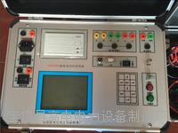 智能高压开关机械特性测试仪 GD6300B高压开关机械特性测试仪