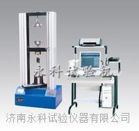 微机控制人造板试验机 MWD-20KN