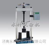 电子式人造板万能试验机 MWD-10B