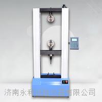 数显电子万能拉力试验机(门式) WDS-100