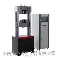 微机控制电液伺服液压万能试验机 WAW-600E(四立柱)