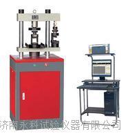 微机控制抗压抗折一体机 YAW-300C