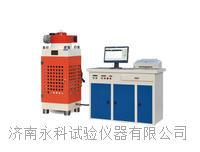 微机控制电液伺服压力试验机 YAW-2000B