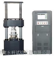 微机控制电液伺服拉力试验机 YAW-2000D