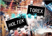 HT7024电压检测IC(芯片) HT7024