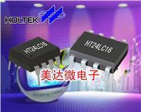 HT24LC16合泰存储器 HT24LC16