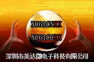 XC61CN5002PR电压检测IC(芯片) XC61CN5002PR